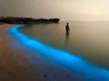 Голубая лагуна, Иран